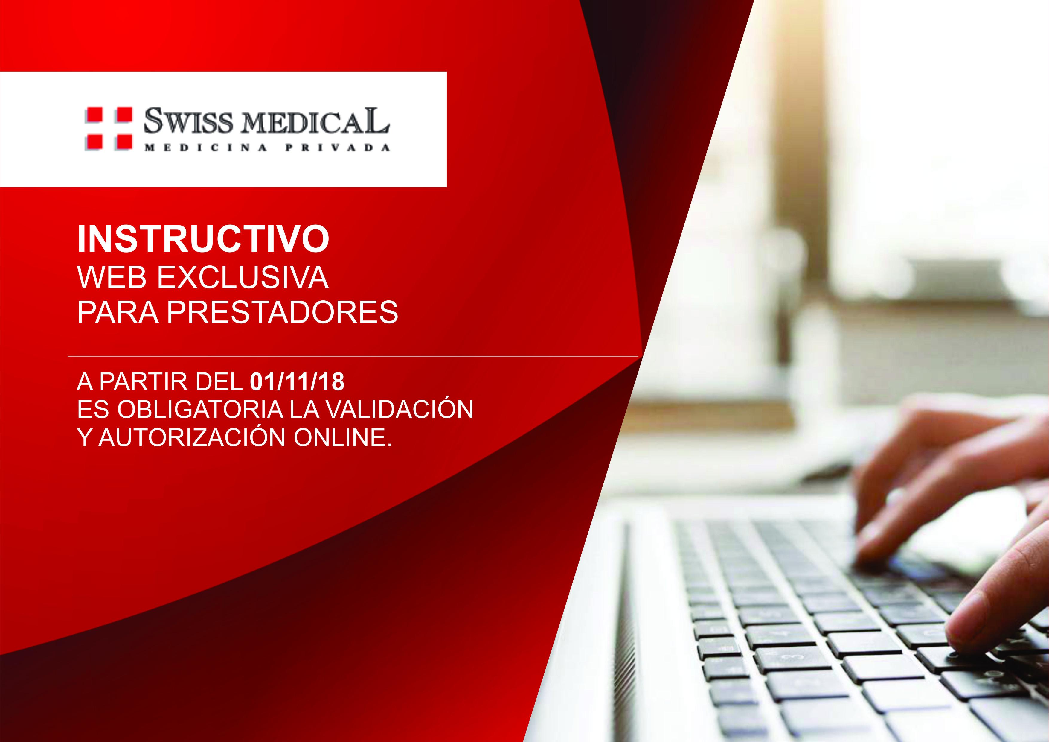 Nuevo método de validación y autorización online Swiss Medical